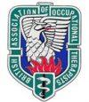 Association of OT logo